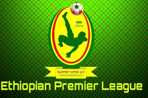 Ethiopian premier league 1